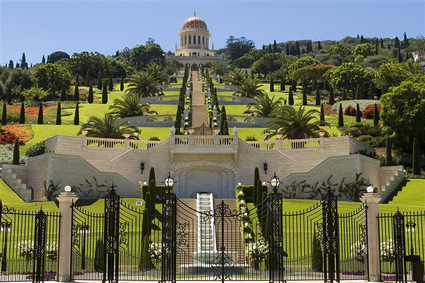 Haifa City Break Tour