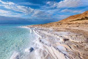 Jerusalem And Leisure At Dead Sea Tour